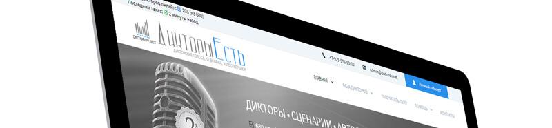 Озвучить рекламный ролик онлайн - заказать начитку