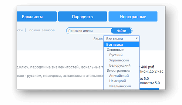 Полноценный раздел сайта - иностранные языки